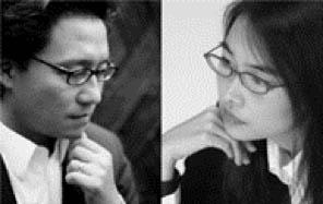 Neri y Hu arquitectos